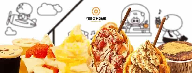 YEBO HOME(士林雞蛋仔)
